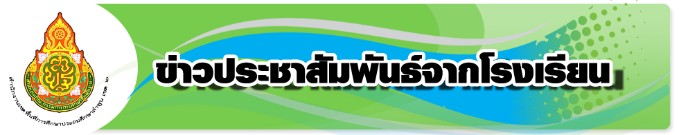 logo_obec